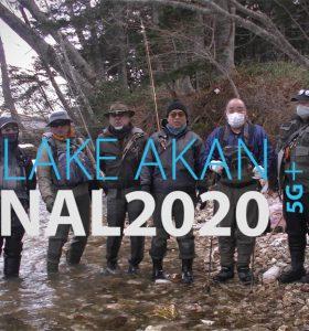 2020年阿寒湖の遊漁最終日の動画