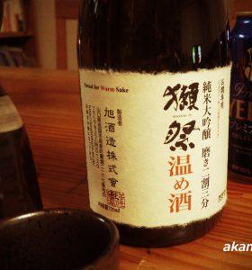 冬の日本酒は燗がイイ~