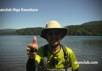 阿寒湖釣り場拡大 大島前からガレ場まで釣り歩きました